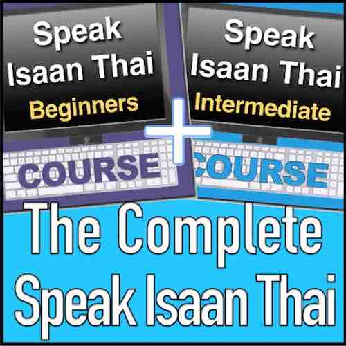 The complete Speak Isaan Thai Online Course