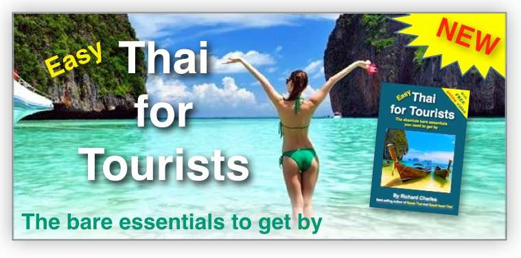 easy-thai-for-tourists-e-book-beach-image