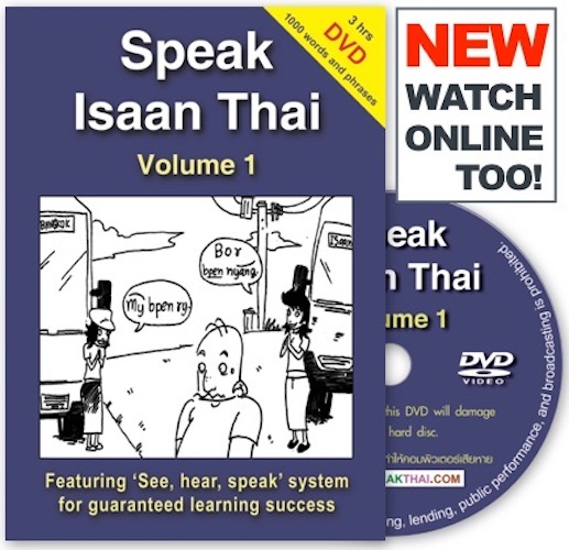 Speak Isaan Thai 1 Book and DVD
