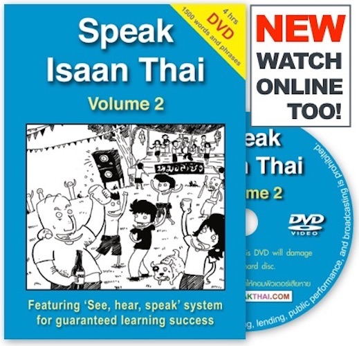 Speak Thai Volume 2