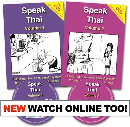 The Complete Speak Thai Volume 1 and 2