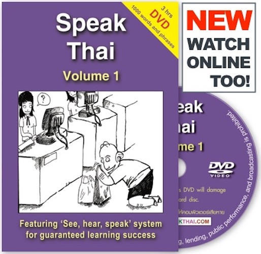 Speak Thai Volume 1