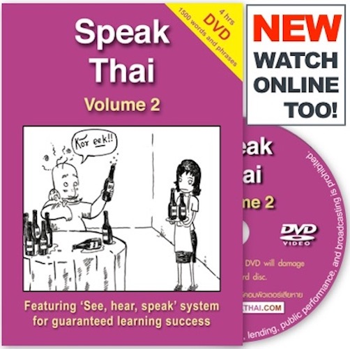 Learn Speak Thai Volume 2
